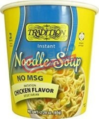 Tradition No Msg Chicken Soup2