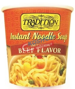 tradition beef flavor2